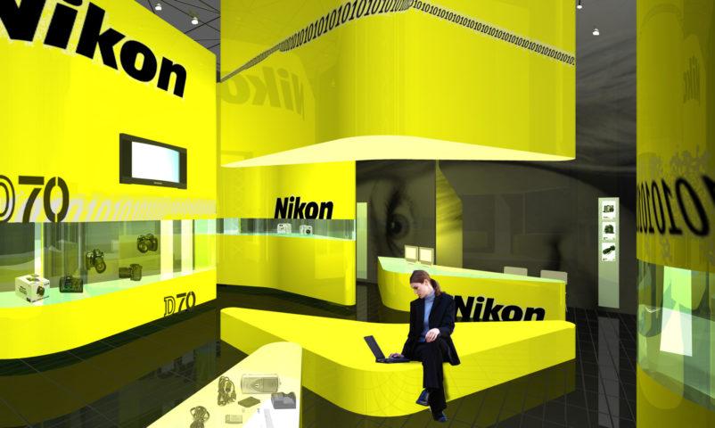 Nikon Box